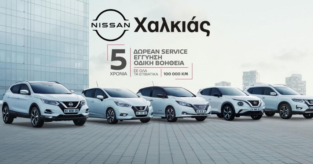 nissan5_5_5
