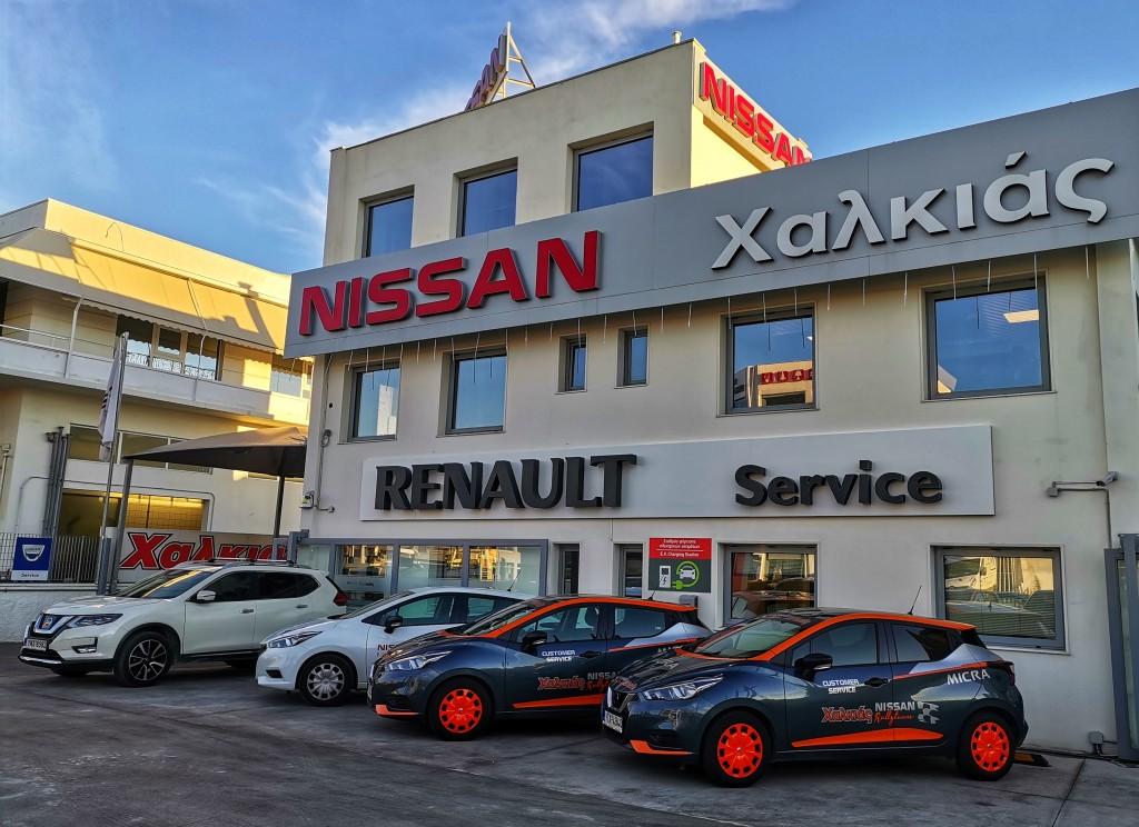 Οι υπερσύγχρονες εγκαταστάσεις service βρίσκονται στην οδό Πειραιώς 22, στο Μοσχάτο.