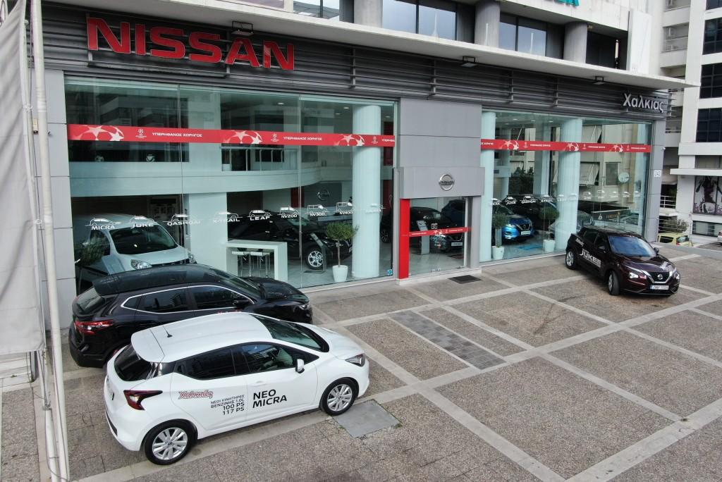 Η έκθεση καινούργιων αυτοκινήτων Nissan εδρεύει στην Λ. Συγγρού 242, στην Καλλιθέα