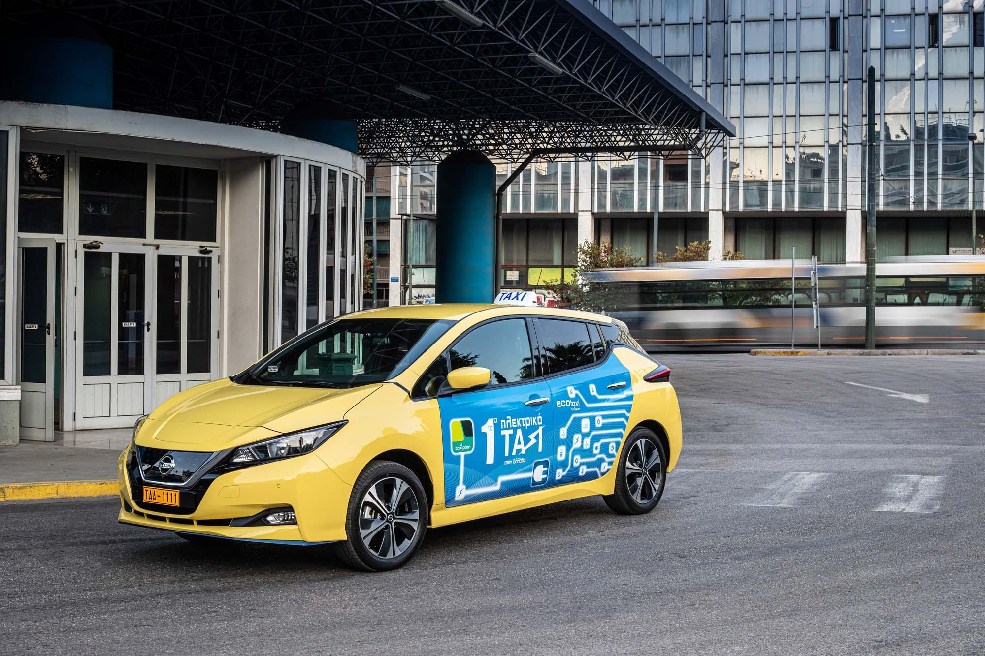 Nissan LEAF Ταξί με 24.630 ευρώ!